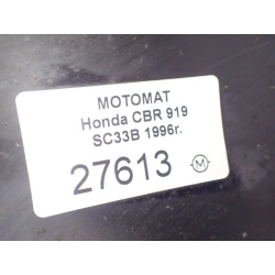 NADKOLE TYŁ LAMINAT OWIEWKA HONDA CBR 900RR SC33B
